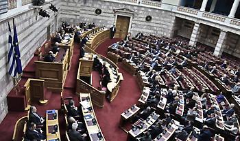 Βουλή: Ψηφίζονται οι διατάξεις για την πρόσληψη 800 συνοριοφυλάκων