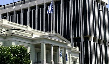 Σε εξέλιξη η συνεδρίαση του Εθνικού Συμβουλίου Εξωτερικής Πολιτικής