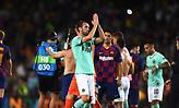 Ρεκόρ εισπράξεων στην ιστορία του ιταλικού ποδοσφαίρου στο Ίντερ – Μπαρτσελόνα