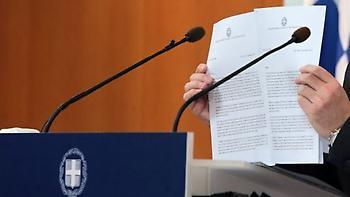 Τι ζητά με τις επιστολές στον ΟΗΕ η ελληνική κυβέρνηση για το μνημόνιο Τουρκίας-Λιβύης