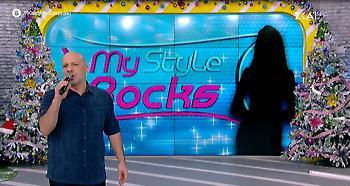 Επίσημο: Αυτή είναι η παρουσιάστρια του My Style Rocks! (video)