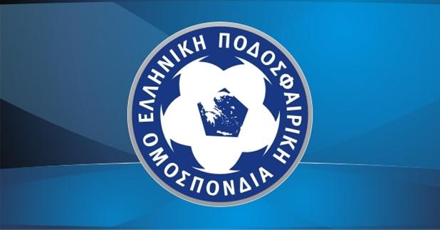 Ικανοποίηση από ΕΠΟ για τη μείωση της φορολογίας στις μεταγραφές