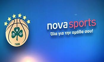 Απάντηση ΚΑΕ Παναθηναϊκός σε Nova: «Θα εκπλαγείτε!»