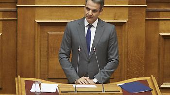 Μητσοτάκης: Υπόδειγμα πολιτικής συνεννόησης η ψήφος στους αποδήμους