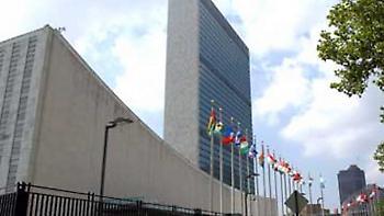 ΟΗΕ: Τα Ηνωμένα Έθνη καλούν Ελλάδα και Τουρκία να έχουν «συνεχή διάλογο»