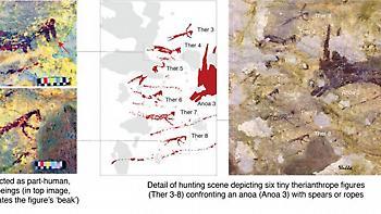Ινδονησία: Ανακαλύφθηκε η αρχαιότερη σκηνή κυνηγιού με ανθρώπους με χαρακτηριστικά ζώου