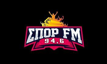 ΣΠΟΡ FM 94,6: Το σποτάκι της μεγάλης πρόκρισης του Ολυμπιακού!