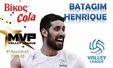 Κορυφαίος ο Μπατατζίμ στη Volley League