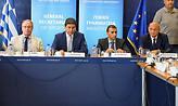 Ολοκληρώθηκε στη Νιόν η συνάντηση FIFA/UEFA-Αυγενάκη-Γραμμένου