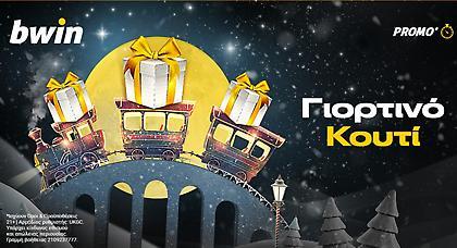 Χριστούγεννα με δράση και Γιορτινό Κουτί στην bwin!