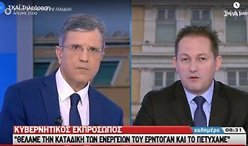 Πέτσας στον ΣΚΑΪ: Θέλαμε την καταδίκη των ενεργειών του Ερντογάν και το πετύχαμε