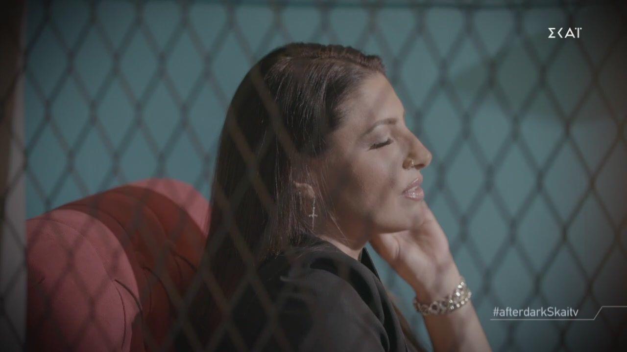 After Dark - Έλενα Παπαρίζου: Η ερωτική εξομολόγηση στα σουηδικά (vids)
