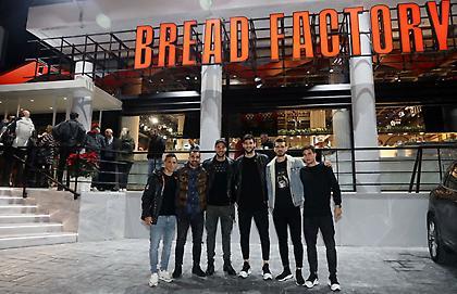 Ο Ατρόμητος στα εγκαίνια του νέου Bread Factory