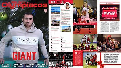 Μιλουτίνοφ στο «We Are Olympiacos»: «Είχα πρόταση και από τον Παναθηναϊκό το 2015»