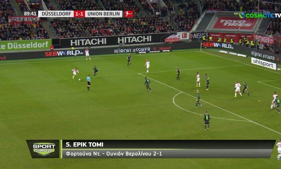 Τα πέντε καλύτερα γκολ της 17ης αγωνιστικής της Bundesliga (video)