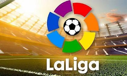 La Liga: Επιστροφή στη δράση με Σεβίλλη – Μπιλμπάο