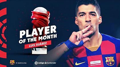 Παίκτης του μήνα στη La Liga ο Σουάρες