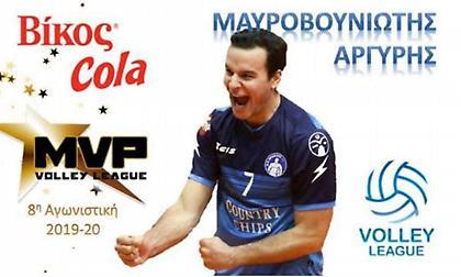 Πολυτιμότερος της όγδοης αγωνιστικής τη Volley League ο Μαυροβουνιώτης