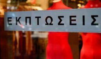 Εκπτώσεις: Ανοιχτά τα εμπορικά καταστήματα - Τα ωράρια