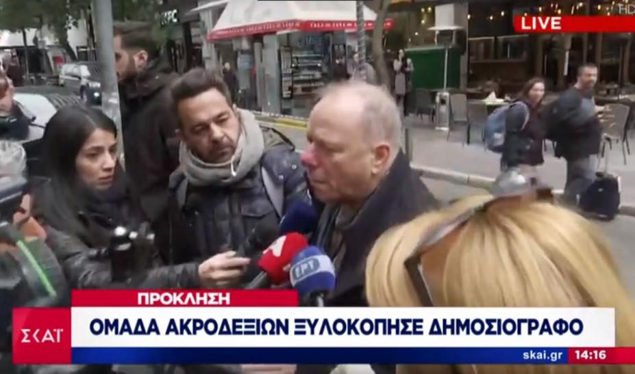 Δημοσιογράφος DW: Με τόση αστυνομία νόμιζα ότι μπορώ να κάνω τη δουλειά μου
