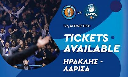 Τα εισιτήρια για το Ηρακλής-Λάρισα