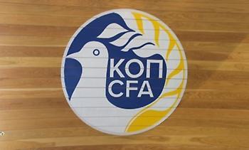 Αρχίζει και πάλι το ποδόσφαιρο στην Κύπρο