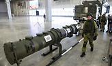 Οι ΗΠΑ θέλουν την Κίνα στις συνομιλίες με Ρωσία για τα πυρηνικά όπλα