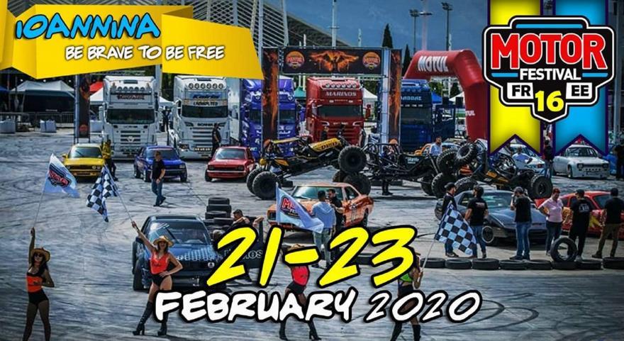 Το φαντασμαγορικό 16ο Motor Festival «Be Brave to be Free» στα Ιωάννινα!
