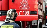 Ξάνθη: Νεκρός άνδρας από φωτιά εντοπίστηκε σε μονοκατοικία
