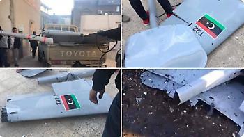Λιβυκά Μέσα: Ο στρατός του Χαφτάρ έριξε τουρκικό drone