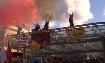 Ελβετία: Επεισόδια στη Ζυρίχη μεταξύ διαδηλωτών και αστυνομίας