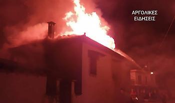 Αργολίδα: Πυρκαγιά σε σπίτι - Αγωνία για δύο αδέλφια
