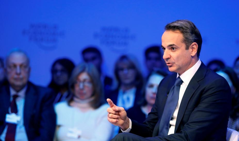 Νταβός- Μητσοτάκης: Ενδιαφέρον για επενδύσεις στην Ελλάδα σε ενέργεια, πράσινη οικονομία, τεχνολογία