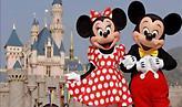 Χονγκ Κονγκ: Κλείνουν Disneyland και Ocean Park για την αποτροπή εξάπλωσης του κοροναϊού