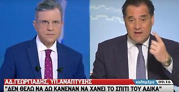 Άδωνης Γεωργιάδης στον ΣΚΑΪ: Ο κόσμος να ρυθμίσει τα δάνεια μέχρι 30 Απριλίου
