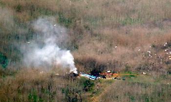 Το ελικόπτερο του Κόμπε είχε πάρει ειδική άδεια να πετάξει