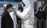 Κοροναϊός: Πρώτο κρούσμα στη Γερμανία - Στους 106 οι νεκροί στην Κίνα