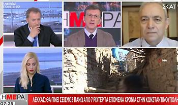 Λέκκας στον ΣΚΑΪ για σεισμό στην Τουρκία: Το ρήγμα της Ανατολίας επηρεάζει και την Ελλάδα