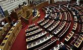 Αφαίρεση 3-10 βαθμών θα προβλέπει η νέα διάταξη της κυβέρνησης