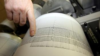 Σεισμός 7,7 Ρίχτερ στην Καραϊβική - Προειδοποίηση για τσουνάμι