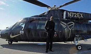 Κόμπι: Όταν εξηγούσε τους λόγους που μετακινείται με ελικόπτερο!