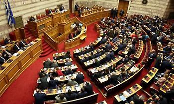 Ψηφίστηκε η τροπολογία για κατάργηση της ποινής του υποβιβασμού