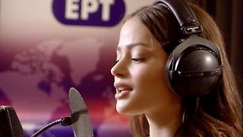 Η Στεφανία Λυμπερακάκη θα εκπροσωπήσει την Ελλάδα στην Eurovision