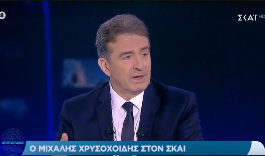 Χρυσοχοΐδης: Τα Εξάρχεια θα αποδοθούν στους κατοίκους τους έως τέλος Μαρτίου