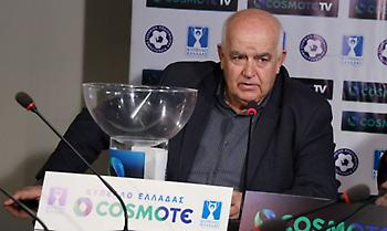 Γαβριηλίδης: «Κοινή επιθυμία Πολιτείας και ΕΠΟ να γίνει με κόσμο ο τελικός»