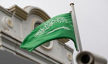 Η Σαουδική Αραβία επικρίνει την τουρκική παρέμβαση στη Λιβύη