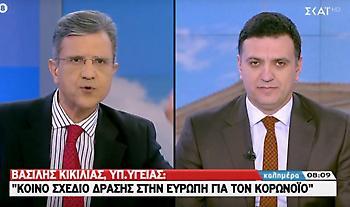 Κικίλιας στον ΣΚΑΪ: Θα επαναπατριστούν δυο Έλληνες από το κρουαζιερόπλοιο στην Ιαπωνία