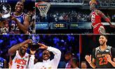 All Star Game: Οι ιστορικές στιγμές που μας καθήλωσαν! (videos)