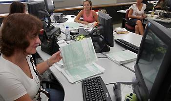 Χωριστές φορολογικές δηλώσεις για ζευγάρια - Πότε λήγει η προθεσμία