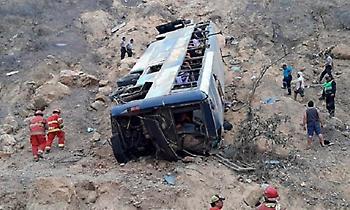 Τραγωδία στο Περού: Οκτώ φίλαθλοι νεκροί, λεωφορείο έπεσε σε χαράδρα 15 μέτρων!